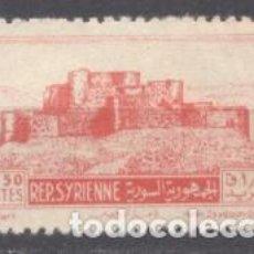 Sellos: SELLO DE SYRIA,. Lote 236552950
