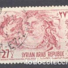 Sellos: SELLO DE SYRIA,. Lote 236553020