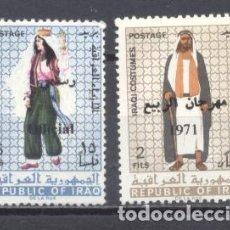 Sellos: IRAQ. 1971 , TRAJES OFICIALES,1 SIN GOMA,EL OTRO NUEVO. Lote 238275800