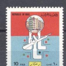 Sellos: IRAQ. 1985, NUEVO. Lote 238276520
