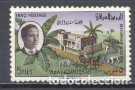 IRAQ, 1958, NUEVO, SEÑAL DE CHARNELA, DESARROLLO DE IRAQ (Sellos - Extranjero - Asia - Otros paises)