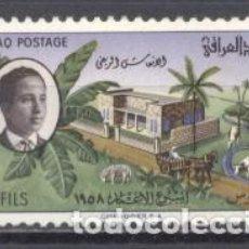 Sellos: IRAQ, 1958, NUEVO, SEÑAL DE CHARNELA, DESARROLLO DE IRAQ. Lote 238281935