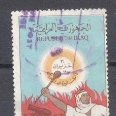 Sellos: IRAQ, 1965, USADO, 45º ANIVERSARIO DE LA REVOLUCION DE 1920. Lote 238286845
