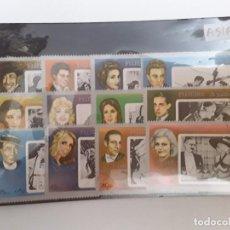 Selos: FUJEIRA SERIE USADA ARTISTAS DE CINE. Lote 240452575