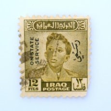Sellos: SELLO POSTAL IRAK, IRAQ 1948, 12 F, REY FAISAL II, OVERPRINT ON STATE SERVICE, OFICIAL, USADO. Lote 241128840