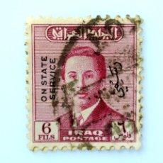 Sellos: SELLO POSTAL IRAK, IRAQ 1956, 6 F, REY FAISAL II, OVERPRINT ON STATE SERVICE, OFICIAL, USADO. Lote 241129450
