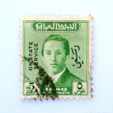 Sellos: SELLO POSTAL IRAK, IRAQ 1955, 5 F, REY FAISAL II, OVERPRINT ON STATE SERVICE, OFICIAL, USADO. Lote 241130800