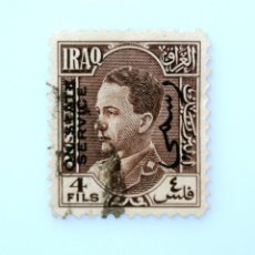 Sellos: SELLO POSTAL IRAK, IRAQ 1934, 4 F, REY GHAZI I, OVERPRINT ON STATE SERVICE, OFICIAL, USADO. Lote 241133060