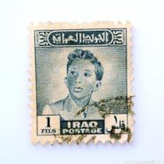 Sellos: SELLO POSTAL IRAK, IRAQ 1948, 1 F, REY FAISAL II, USADO. Lote 241134590
