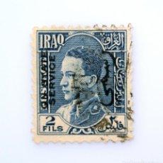 Sellos: SELLO POSTAL IRAK, IRAQ 1934, 2 F, REY GHAZI I, OVERPRINT ON STATE SERVICE, OFICIAL, USADO. Lote 241135050