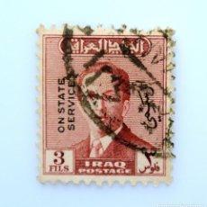 Sellos: SELLO POSTAL IRAK, IRAQ 1955, 3 F, REY FAISAL II, OVERPRINT ON STATE SERVICE, OFICIAL, USADO. Lote 241137280