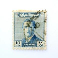 Sellos: SELLO POSTAL IRAK, IRAQ 1955, 10 F, REY FAISAL II, OVERPRINT ON STATE SERVICE, OFICIAL, USADO. Lote 241137685