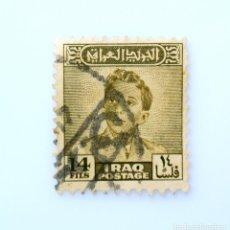 Sellos: SELLO POSTAL IRAK, IRAQ 1949, 14 F, REY FAISAL II, USADO. Lote 241138440