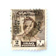 Sellos: SELLO POSTAL IRAK, IRAQ 1948, 2 F, REY FAISAL II, OVERPRINT ON STATE SERVICE, OFICIAL,USADO. Lote 241138840