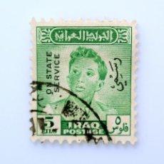 Sellos: SELLO POSTAL IRAK, IRAQ 1951, 5 F, REY FAISAL II, OVERPRINT ON STATE SERVICE, OFICIAL,USADO. Lote 241139310