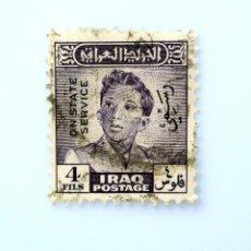Sellos: SELLO POSTAL IRAK, IRAQ 1948, 4 F, REY FAISAL II, OVERPRINT ON STATE SERVICE, OFICIAL,USADO. Lote 241139660