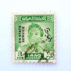 Sellos: SELLO POSTAL IRAK, IRAQ 1948, 3 F, REY FAISAL II, OVERPRINT ON STATE SERVICE, OFICIAL,USADO. Lote 241140055