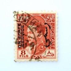 Sellos: SELLO POSTAL IRAK, IRAQ 1934, 8 F, REY GHAZI I ,OVERPRINT ON STATE SERVICE, OFICIAL, USADO. Lote 241141900