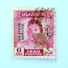 Sellos: SELLO POSTAL IRAK, IRAQ 1948, 6 F, REY GHAZI I ,OVERPRINT ON STATE SERVICE, OFICIAL, USADO. Lote 241142395