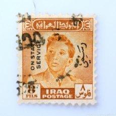 Sellos: SELLO POSTAL IRAK, IRAQ 1948, 8 F, REY FAISAL II, OVERPRINT ON STATE SERVICE, OFICIAL, USADO. Lote 241143480