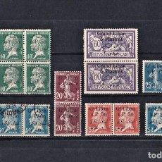 Sellos: LIBANO LOTE DE SELLOS DE 1924. Lote 242185365