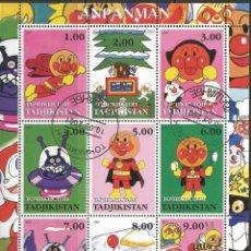 Sellos: TADJIKISTAN - BLOQUE DE ANPAMAN 2001 - ESCASO - COMBINA CON OTROS ARTÍCULOS. Lote 243686745