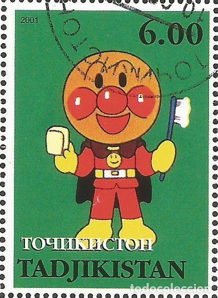 Sellos: TADJIKISTAN - BLOQUE DE ANPAMAN 2001 - ESCASO - COMBINA CON OTROS ARTÍCULOS - Foto 8 - 243686745