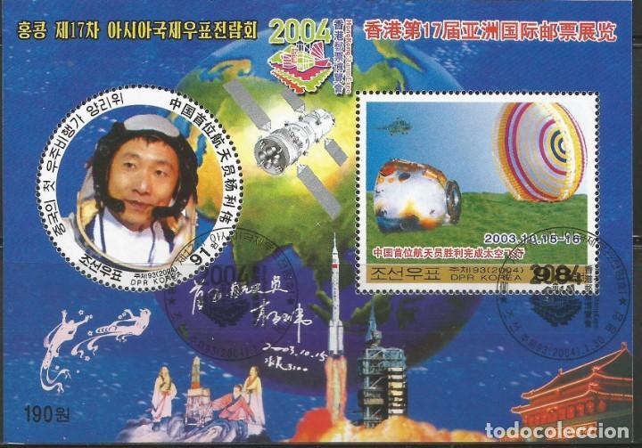 KOREA - COREA - BLOQUE DE 2004 - VIAJE ESPACIAL CON SELLO REDONDO - COMBINA CON OTROS ARTÍCULOS (Sellos - Extranjero - Asia - Otros paises)