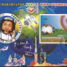 Sellos: KOREA - COREA - BLOQUE DE 2004 - VIAJE ESPACIAL CON SELLO REDONDO - COMBINA CON OTROS ARTÍCULOS. Lote 243687820