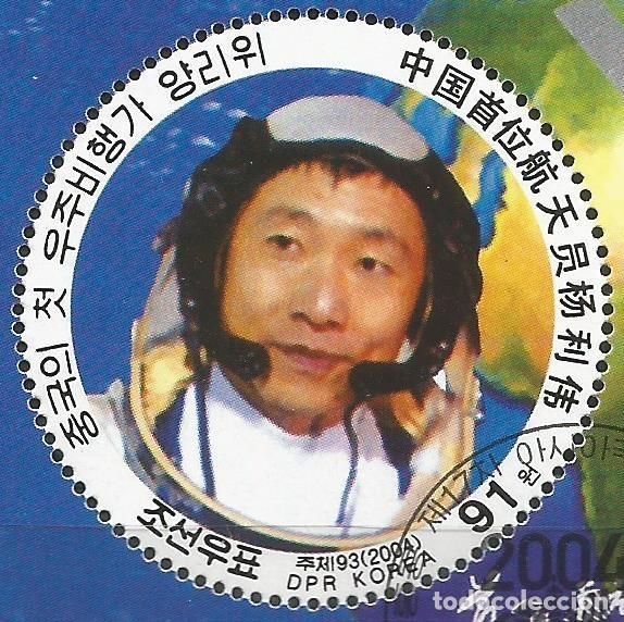 Sellos: KOREA - COREA - BLOQUE DE 2004 - VIAJE ESPACIAL CON SELLO REDONDO - COMBINA CON OTROS ARTÍCULOS - Foto 2 - 243687820