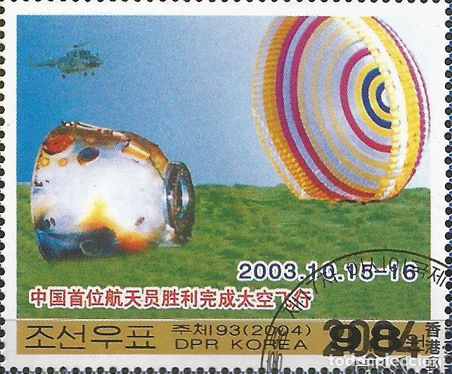 Sellos: KOREA - COREA - BLOQUE DE 2004 - VIAJE ESPACIAL CON SELLO REDONDO - COMBINA CON OTROS ARTÍCULOS - Foto 3 - 243687820