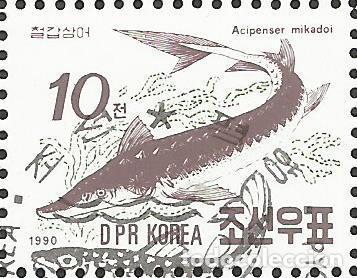 Sellos: KOREA - COLECCIÓN DE 5 HOJA CON PECES - COMBINA CON OTROS ARTÍCULOS - Foto 2 - 243688240
