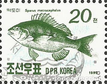 Sellos: KOREA - COLECCIÓN DE 5 HOJA CON PECES - COMBINA CON OTROS ARTÍCULOS - Foto 4 - 243688240