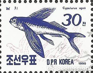 Sellos: KOREA - COLECCIÓN DE 5 HOJA CON PECES - COMBINA CON OTROS ARTÍCULOS - Foto 6 - 243688240