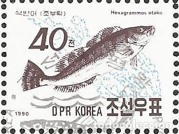 Sellos: KOREA - COLECCIÓN DE 5 HOJA CON PECES - COMBINA CON OTROS ARTÍCULOS - Foto 8 - 243688240