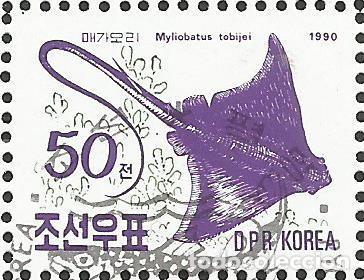 Sellos: KOREA - COLECCIÓN DE 5 HOJA CON PECES - COMBINA CON OTROS ARTÍCULOS - Foto 10 - 243688240