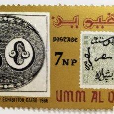 Sellos: SELLO DE UMM AL QIWAIN 7 NP - 1968 - EXPOSICION FILATELICA CAIRO - USADO SIN SEÑAL DE FIJASELLOS. Lote 243998245