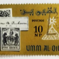 Sellos: SELLO DE UMM AL QIWAIN 10 NP - 1968 - EXPOSICION FILATELICA CAIRO - USADO SIN SEÑAL DE FIJASELLOS. Lote 243998620