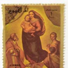 Sellos: SELLO DE UMM AL QIWAIN 1 RY - 1972 - CUADROS VIDA CRISTO - USADO SIN SEÑAL DE FIJASELLOS. Lote 243999630