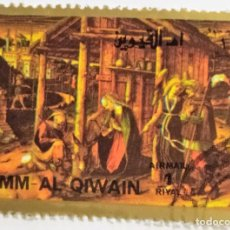 Sellos: SELLO DE UMM AL QIWAIN 1 RY - 1972 - CUADROS VIDA CRISTO - USADO SIN SEÑAL DE FIJASELLOS. Lote 243999705