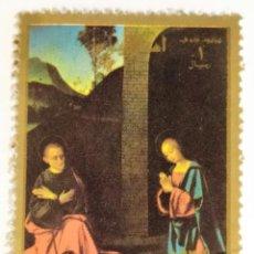 Sellos: SELLO DE UMM AL QIWAIN 1 RY - 1972 - CUADROS VIDA CRISTO - USADO SIN SEÑAL DE FIJASELLOS. Lote 243999745