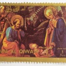 Sellos: SELLO DE UMM AL QIWAIN 1 RY - 1972 - CUADROS VIDA CRISTO - USADO SIN SEÑAL DE FIJASELLOS. Lote 243999880