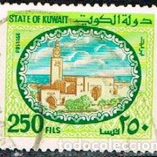 Sellos: KUWAIT IVERT Nº 890, PALACIO SIEF, USADO. Lote 244195005