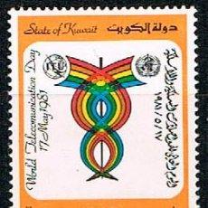 Sellos: KUWAIT IVERT Nº 873, DIA MUNDIAL DE LAS TELECIOMUNICACIONES: TELECOMUNICACIONES Y SALUD, NUEVO ***. Lote 244195710