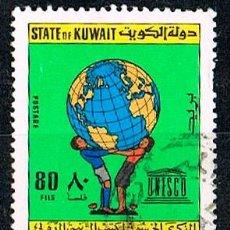 Sellos: KUWAIT IVERT Nº 821, 50 ANIVERSARIO DEL BUREAU INTERNACIONAL DE LA EDUCACIÓN, USADO. Lote 244196205