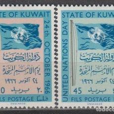 Sellos: KUWAIT IVERT Nº 325/6, DIA DE LAS NACIONES UNIDAS, NUEVO. Lote 244197710
