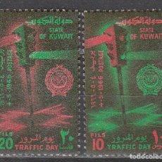 Sellos: KUWAIT IVERT Nº 313/4, DIA DE LA SEGURIDAD EN LA CARRETERA, NUEVOS. Lote 244198390