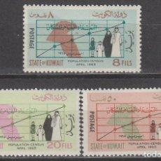 Sellos: KUWAIT IVERT Nº 266/8, DIA DE LA EDUCACIÓN, NUEVOS. Lote 244199715