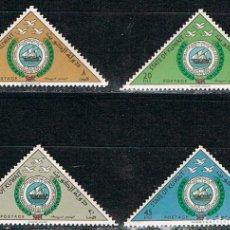 Sellos: KUWAIT IVERT Nº 245/8, 3º ANIVERSARIO DE LA FIESTA NACIONAL, NUEVOS. Lote 244200815