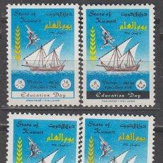 Sellos: KUWAIT IVERT Nº 241/4, DIA DE LA EDUCACIÓN, NUEVOS. Lote 244201175